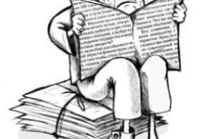 Почему власти принуждают граждан подписываться на муниципальные издания