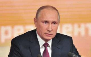 В. Путин анонсировал новые меры поддержки врачей, семей с детьми и бизнеса