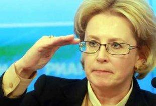 """Министр Скворцова составила конкуренцию звездам """"Аншлага"""" и """"Кривого зеркала"""""""
