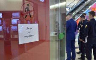 Кому достанутся закрытые торговые центры?