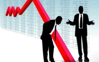 Экономика страны ускорила падение