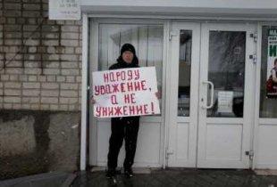 Одиночные пикеты в Пугачеве и митинг в Саратове