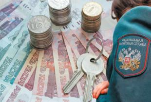 Экономист предупредила о новом повышении налогов для населения