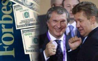 Страна работает на то, чтобы увеличивать состояние олигархов