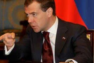 Медведев потребовал пересмотреть нормативы накопления ТБО