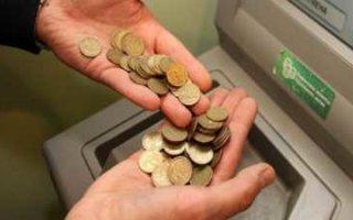 В Саратовской области МРОТ составит 12 615 рублей