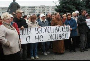 Пятая часть жителей России – беднейшие люди на планете