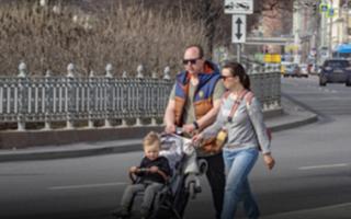 Меры поддержки семей сведут к единым правилам