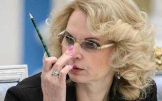Голикова призналась в непродуманной оптимизации здравоохранения