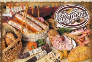 """В продукции мясокомбината """"Дубки"""" найдены остатки запрещенных и вредных веществ"""
