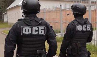 В Саратове сотрудники ФСБ предотвратили теракт