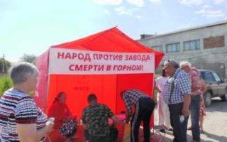 """РосРАО скрывает от общественности правду о """"заводах смерти"""""""