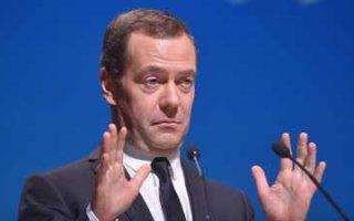Эксперты: Правительство Медведева готовит государственный переворот
