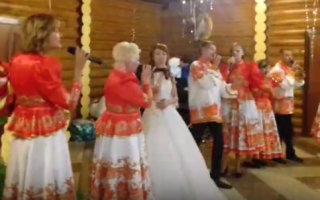 Роковая свадьба