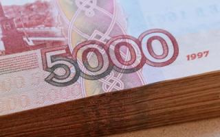 В Саратовской области с августа повысится зарплата бюджетников