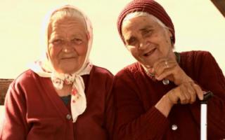 Доплаты, о которых пенсионерам не говорят в Пенсионном фонде