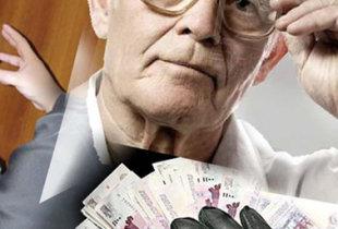 Житель Пугачева обманул Пенсионный фонд