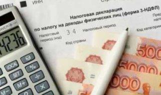 Правительство планирует увеличить налог на доходы физлиц