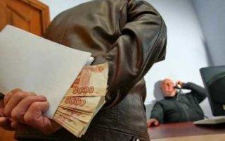 Уровень коррупции в регионах оценят граждане