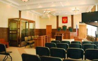 Власть озаботилась открытостью и прозрачностью судебной системы