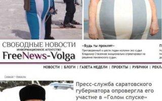 """Пресс-служба Радаева опровергла его участие в """"Голом спуске"""""""