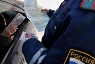 Штраф за дачу взятки