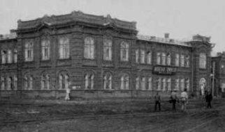 От монастыря до гимназии. Продолжение