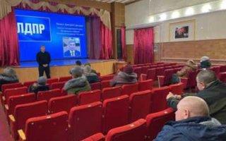 Депутат Госдумы побывал в Пугачеве