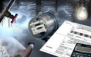 Организации, завышающие стоимость услуг ЖКХ, будут штрафовать