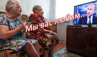 В России продолжает стремительно сокращаться число пенсионеров