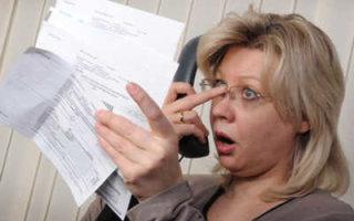 Министерство предложило увеличение тарифов ЖКХ