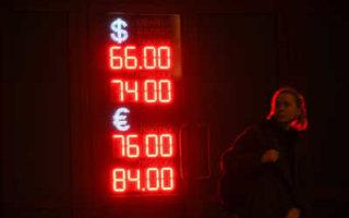 Названы последствия падения курса рубля для россиян