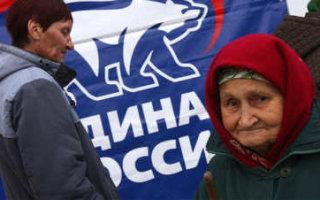 Единая Россия» испугалась закона КПРФ о национализации