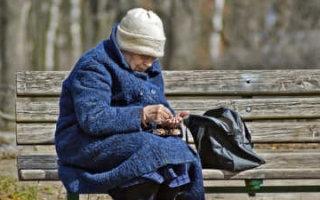 Правительство изменит формулу расчета пенсий