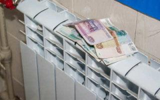 Конституционный суд отменил двойную оплату за отопление