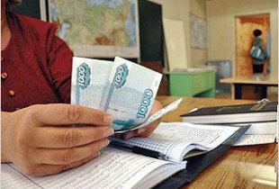Почему молчат родители в Пугачеве?