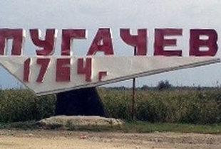 Пугачевский район в аутсайдерах по явке избирателей