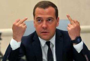 Медведев распорядился. Граждане получат шиш