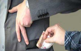 Ущерб от коррупции в области превысил 1 миллиард 737 миллионов рублей