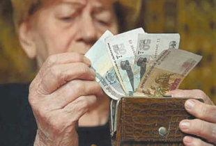 Двоечники во власти. Из-за пенсионной реформы казна теряет более 300 млрд. рублей ежегодно