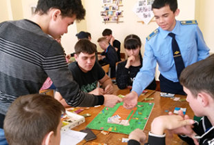 Состязание юных банкиров