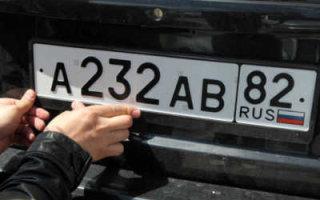 Изменятся правила регистрации автомобилей