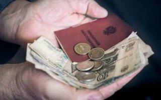 Россияне требуют ликвидировать Пенсионный фонд