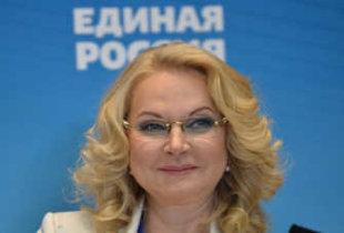Зампред Правительства РФ Голикова заявила, что в России нет коррупции