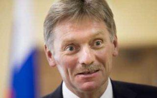 Наркота в посольстве России. Песков не нашел это заслуживающим внимания