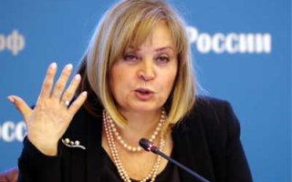 Памфилова заявила о подготовке к референдуму по пенсионной реформе