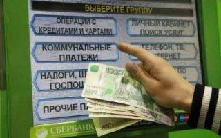 """""""Управление отходами"""" """"нагрело"""" жителей почти на четверть миллиона"""