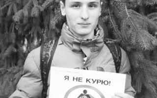 ФОТО-ВЫСТРЕЛ В СИГАРЕТУ