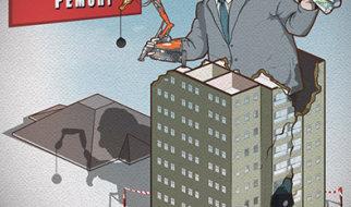 Пугачевские реалии капитального ремонта