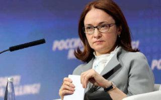 Набиуллина обвинила в росте цен россиян